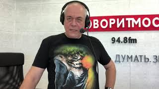 Как я помирился с Лужковым