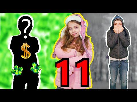 БОГАТЫЙ Школьник Против БЕДНОГО 11 серия. Куда пропал богатый? Маша Иванова раскроет тайну!