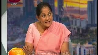 Ayubowan Suba Dawasak 2020-09-02 @Sri Lanka Rupavahini Thumbnail