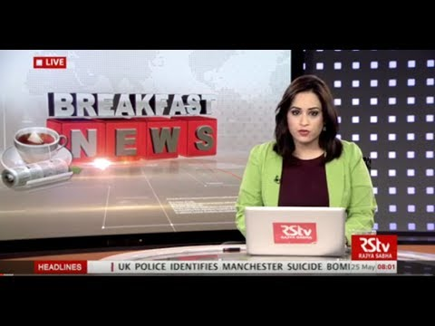 English News Bulletin – May 25, 2017 (8 am)