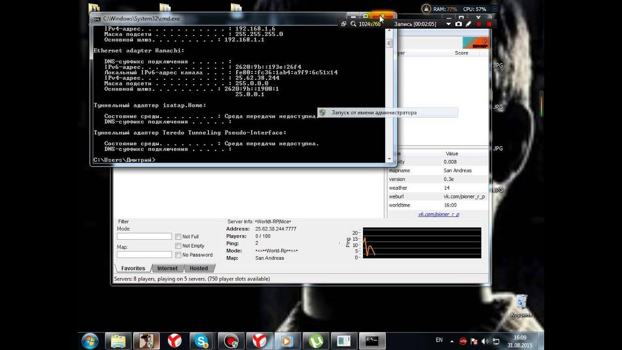 Самп 0.3 c сервер на хостинге платный хостинг лучше выбрать для сайта