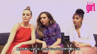 Little Mix - Jade and Perrie's Geordie Accents