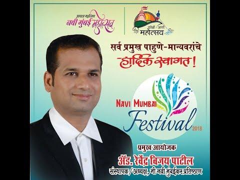 Navi Mumbai Festival - Day 2