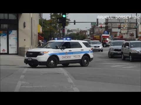 Chicago Police Department: Ford Explorer Responding