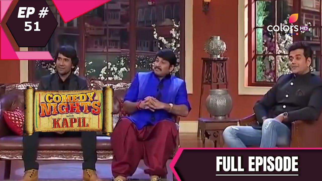 Download Comedy Nights With Kapil | कॉमेडी नाइट्स विद कपिल  Episode 51 | Ravi Kishan | Manoj Tiwari | Nirahua