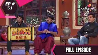 Comedy Nights With Kapil | कॉमेडी नाइट्स विद कपिल  Episode 51 | Ravi Kishan | Manoj Tiwari | Nirahua