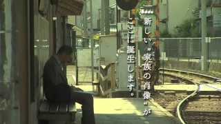 京都を舞台に一度は崩れてしまった家族の再出発を、大阪を拠点に活動す...