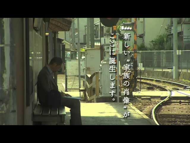 映画『父のこころ』予告編