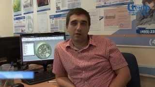 Курс по Autodesk Inventor 2014