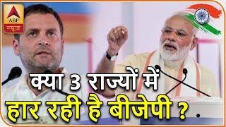 कौन बनेगा मुख्यमंत्री: फुल एपिसोड   ABP News Hindi