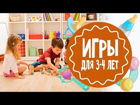 Развивающие игры для детей 3 – 4 лет. Мамина школа. ТСВ