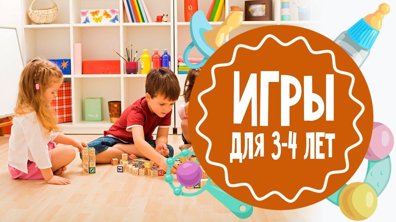 игры детям 3 лет бесплатно играть онлайн