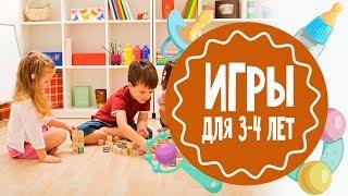 видео Развивающие игрушки для детей 3 лет