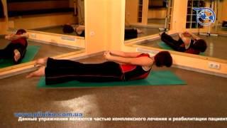 Упражнения для укрепления мышц спины(Упражнения при межпозвонковой грыже, для укрепления мышц спины Для получения консультаций обращайтесь..., 2012-08-26T15:41:30.000Z)