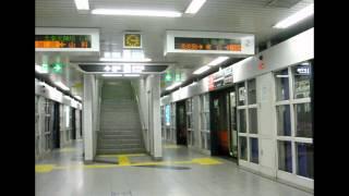 京都地下鉄 蹴上駅(2010-12)Keage Sta./Kyoto Subway