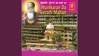 Chalo Ji Manikaran Jana Manikaran - Vyakhya Sahit