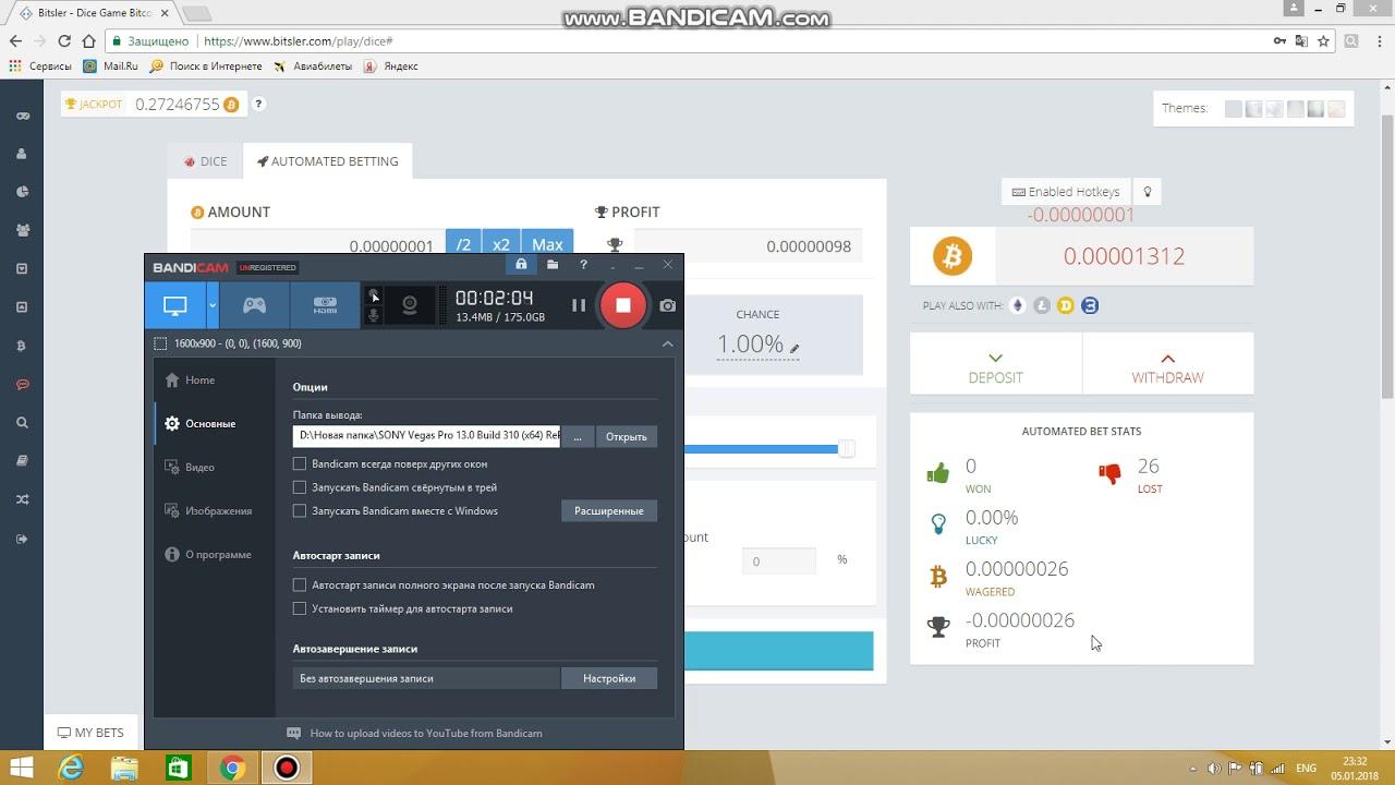 обзор интерфейса казино битслер на 2018 год