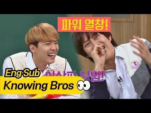 (열창) 이홍기(Lee Hong Ki)의 약점, 노래할수록 못생기는(!) '인상파 창법'  아는 형님(Knowing Bros) 78회
