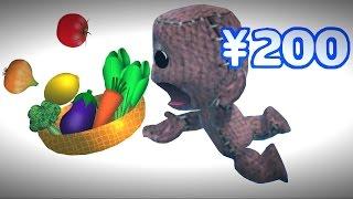 LittleBigPlanet 3 - リビッツで POPIPO - LBP3 PS4