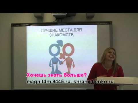 места для знакомств для секса в москве