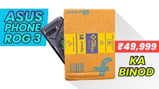 Asus Rog Phone 3 Unboxing (First Flipkart Sale Unit)