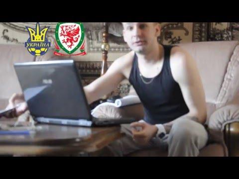 Видео Букмекерская контора украины сегодня
