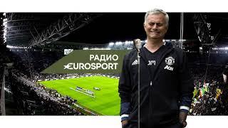«МЮ» не заслуживал даже сравнять счет». Подкаст Eurosport о Лиге чемпионов
