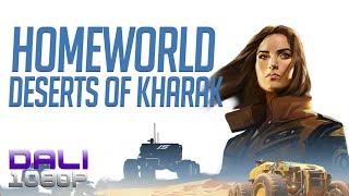 Homeworld: Deserts of Kharak PC Gameplay 60fps 1080p