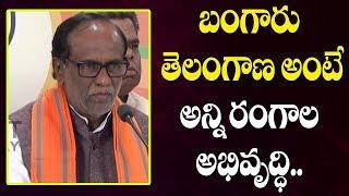 Telangana BJP Chief Laxman Fires On CM KCR Over Skipping NITI Aayog Meeting