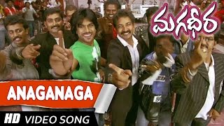 Anaganaga Telugu VIdeo Song || Magadheera Telugu Movie || Ram Charan , Kajal Agarwal