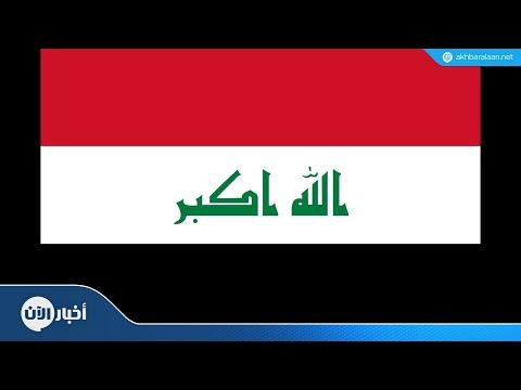 احالة معصوم والمالكي وعلاوي والنجيفي الى التقاعد  - نشر قبل 3 ساعة