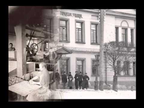 Екатеринбург.  Старые фотографии.