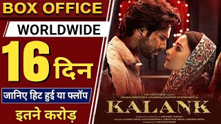 Kalank Box Office Collection Day, Kalank Total Box Office Collection, Kalank Worldwide Collection