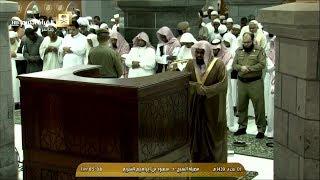 صلاة الفجر للشيخ سعود الشريم اليوم الخميس 1 محرم 1439 - من الحرم المكي - أواخر القصص