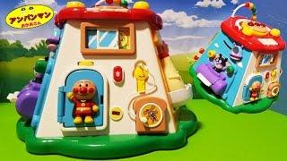 アンパンマンおもちゃのおおきなよくばりボックスで遊んだよ! キッズおかあさん thumbnail