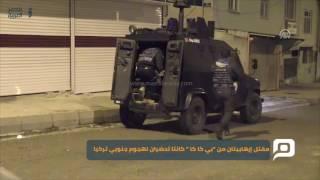 مصر العربية | مقتل إرهابيتان من