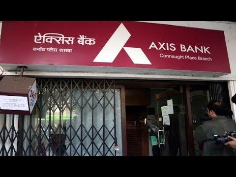 AXIS बैंक में अकाउंट वालों के लिए आई बड़ी खबर, खुशी से नाच उठेंगे आप.