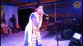 Digital Prem/ডিজিটাল প্রেম | Bangla Hit Song | মুক্তা সরকার | Bangla New Song 2018 | Projapoti Music