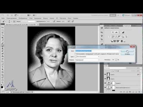 Настройка яркости и контрастности изображения
