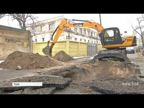 У Києві затопило