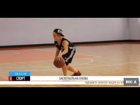 ТРК ВіККА: У Черкасах коштом баскетбольного мецената відремонтували спортивну залу школи