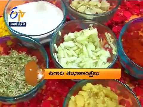 Andhra Pradesh   18th March 2018   7:30 AM ETV 360 News Headlines