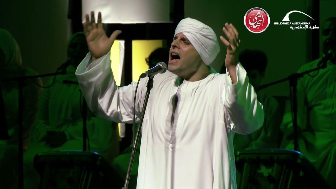 محمود التهامي - قمر - مهرجان الصيف الدولي بـ مكتبة الإسكندريه ٢٠٢٠