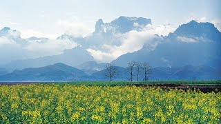 вид на горы Тяньмэнь с высоты птичьего полета