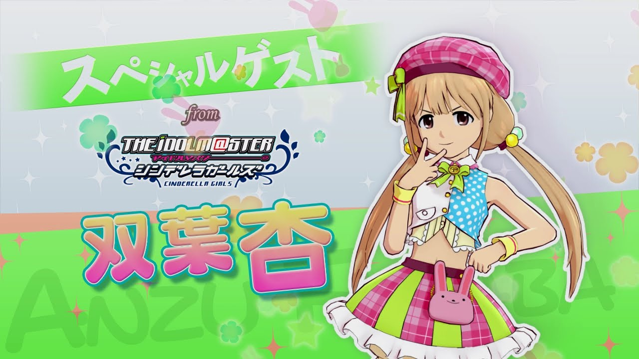 BLOG│THE IDOLM@STER OFFICIAL WEB | バンダイナムコ