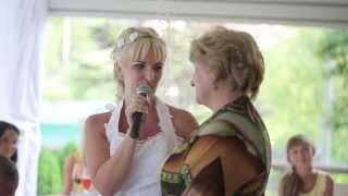 Песня для мамы на свадьбе