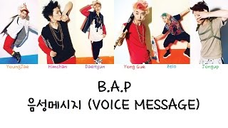 Watch Bap Voice Message video
