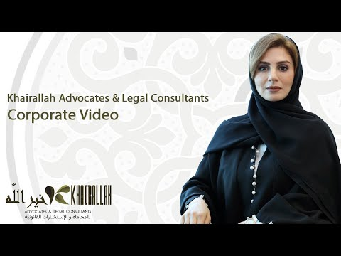 Khairallah Advocates & Legal Consultants  - Corporate Video