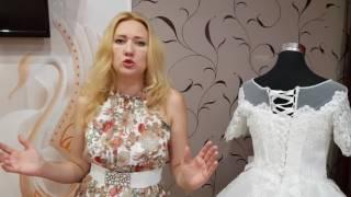 Свадебное платье не ходового размера по очень выгодной цене.