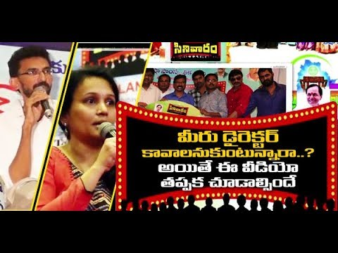Telangana directory for aspiring actors underway | శనివారం సినివారం... | Great Telangana TV